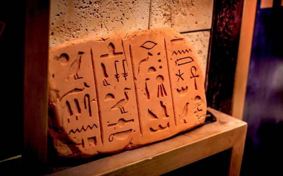 Египет квест сценарий для